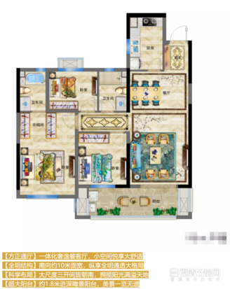 实验小学 第二校区 旁-中梁首府壹号私人优质房产转让