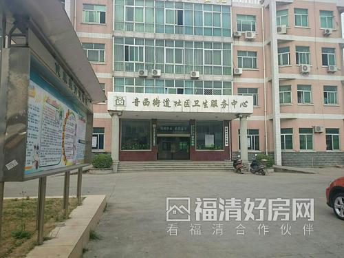 清荣大道兴隆公司 音西卫生院旁 3室1厅2卫60万住宅