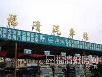 出售水南汽车站附近 靠近第二实验小学 3室2厅2卫120平米 68万住宅