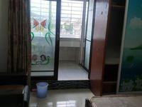 出租富丽华花园1室0厅1卫40平米550元/月住宅