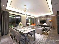 出售永鸿名城3室2厅2卫124平米180万住宅