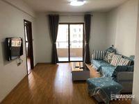 出租水岸观溪,核电生活圈,滨江小学分校旁3室2厅1卫100平米2700元/月住宅