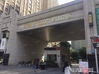 出租福清万达广场2室1厅1卫90平米2700元/月住宅