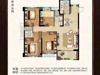 出售碧桂园铂玥府4室2厅2卫122平米120万住宅