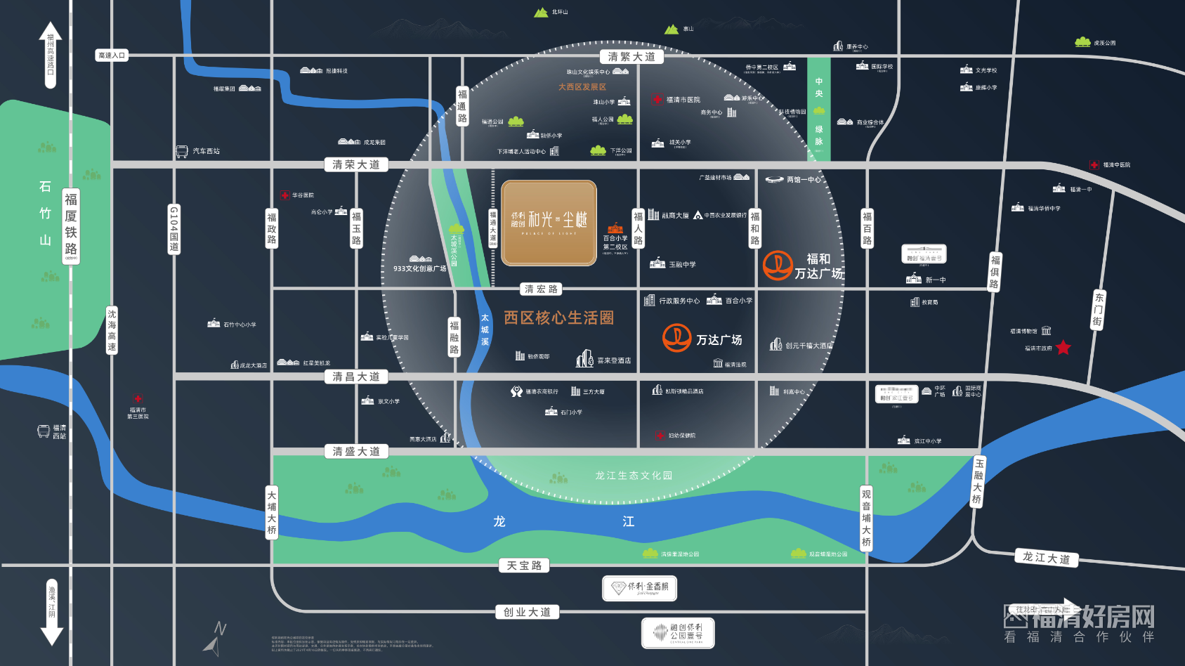 保利融创和光尘樾交通图