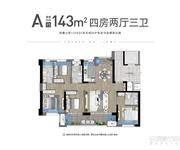 A户型建面约143㎡四房两厅三卫