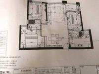 出售东方印象3室2厅2卫126平米115万住宅