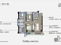 出售保利融创和光尘樾4室2厅2卫128平米198万住宅