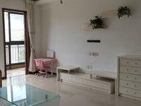 出租凯景新天地3室2厅2卫130平米3200元/月住宅