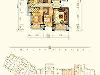 出售中联天御4室2厅3卫188.27平米358万住宅