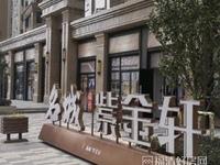 出租名城紫金轩31平米面议商铺