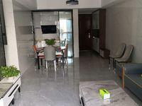 出租碧桂园华榕世纪城3室2厅2卫105平米3000元/月住宅