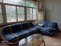 出租中联锦绣尚品3室2厅1卫100平米1900元/月住宅
